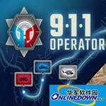 911接线员 v1.03.08升级档+未加密补丁 PC版