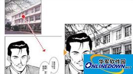 爱优漫卡通制作(Manga Master)