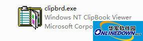 clipbrd.exe