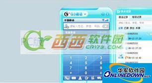 中国移动G3通话