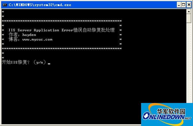 iis错误Server Application Error解决方法