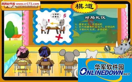 丹朱围棋教室软件