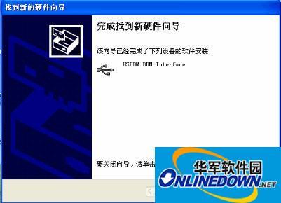 USBDM BDM Interface下载器驱动程序