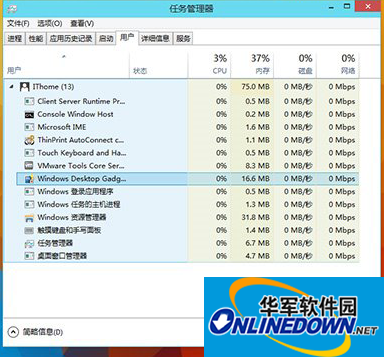 win10桌面小工具(Desktop Gadgets Installer)
