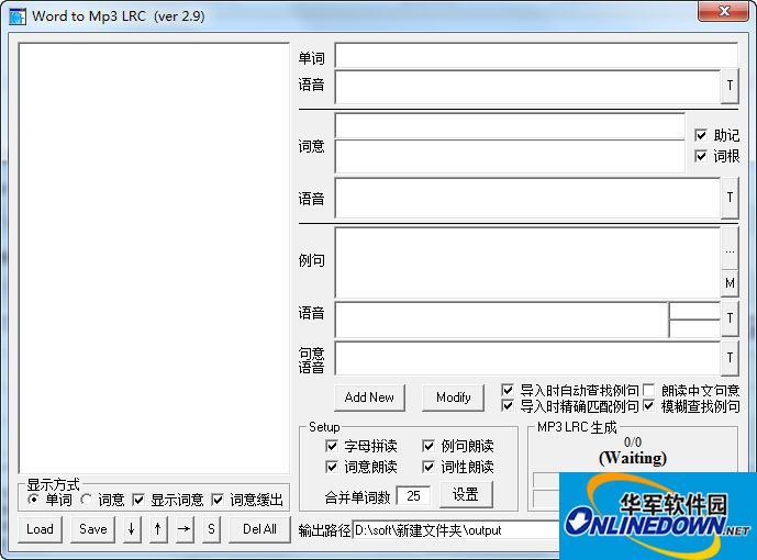 英语单词MP3制作工具(Word2Mp3Lrc)
