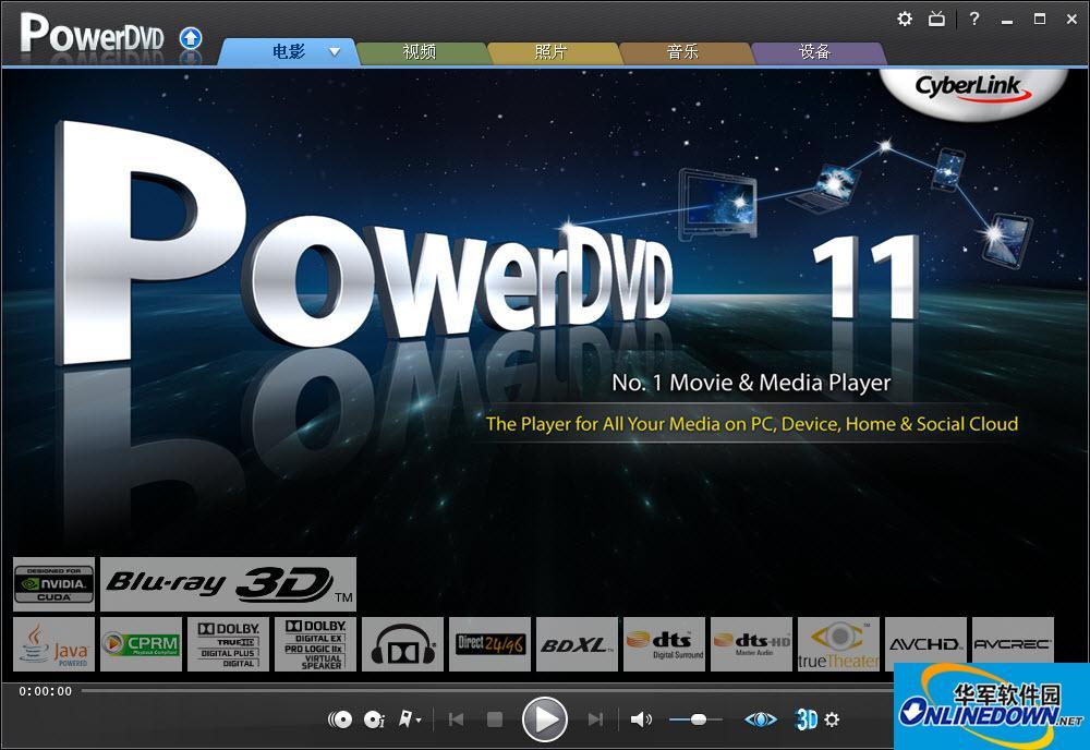 讯连极致视频播放器(CyberLink PowerDVD Ultra)