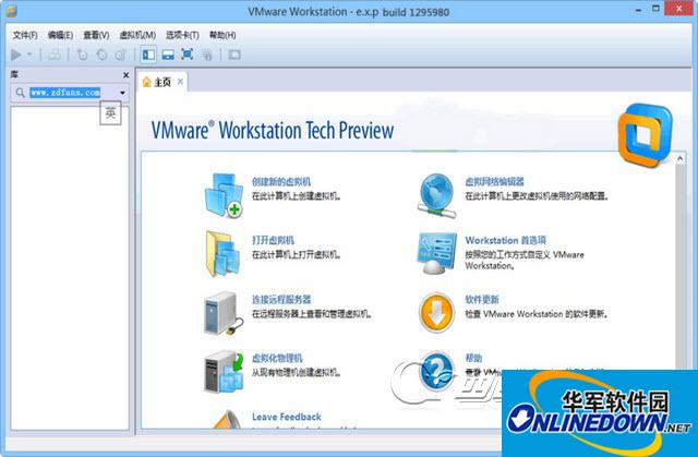 vmware workstation 10 注册机