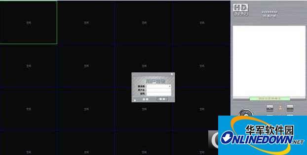 中旭保全视频监控软件系统旧版