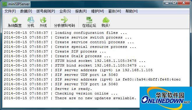 VOIP服务器软件Sip服务器miniSIPServer