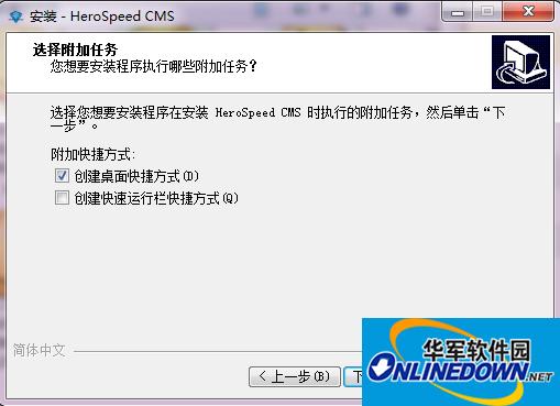 长视CMS5.3.10.2