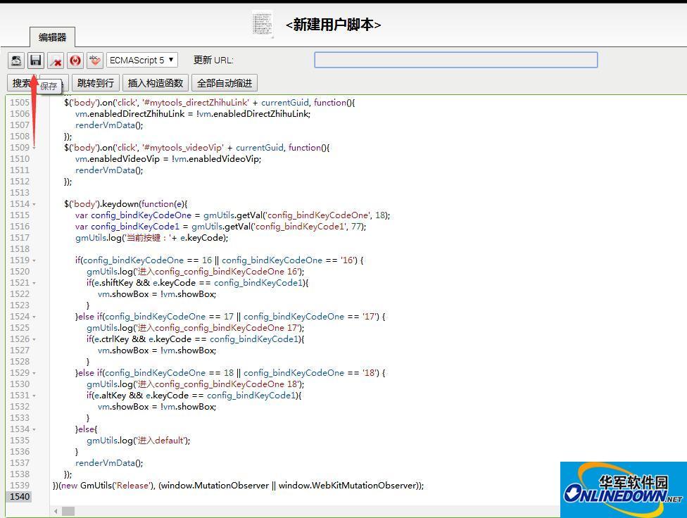 油猴浏览器插件tampermonkey
