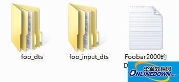 Foobar2000的DTS插件