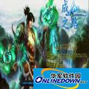 僵尸世界V5.3正式版【隐藏英雄密码】 PC版
