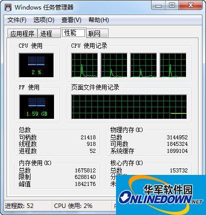 XP增强任务管理器