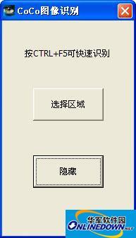 CoCo图像转换成word文字识别工具