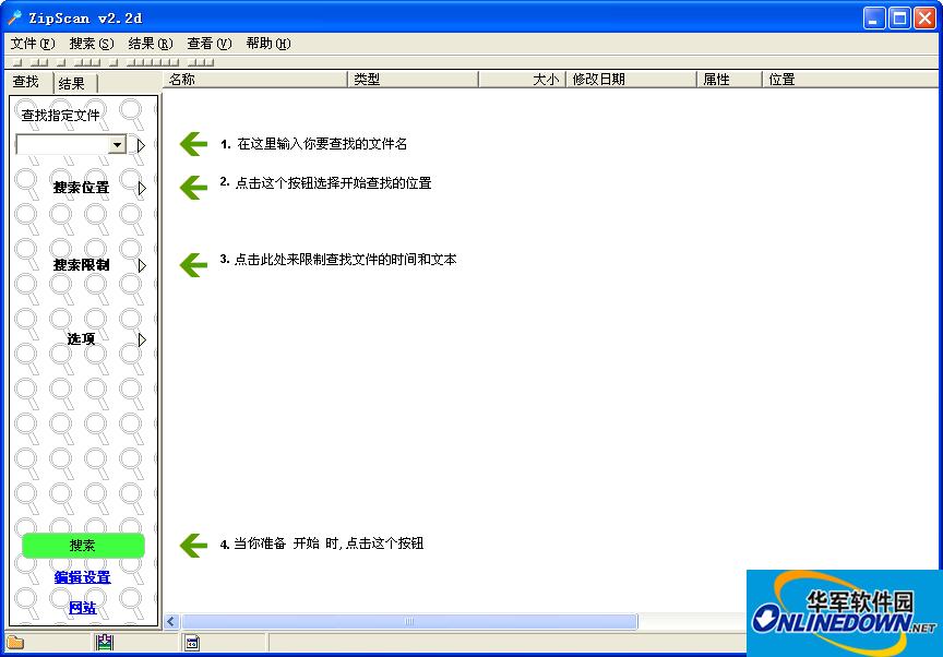 FoobarSoftware ZipScan