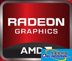 AMD Crimson16.12.2驱动程序win10 64位 正式版