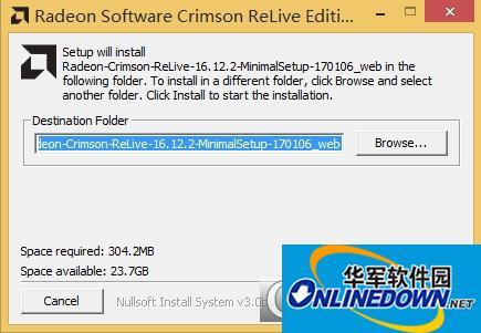 AMD Crimson16.12.2驱动程序win10 64位