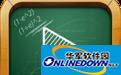 网易公开课下载器 V2.0最新版