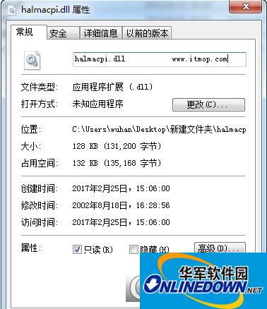 halmacpi.dll修复文件