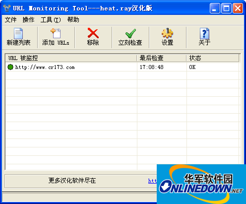 Web服务器监测工具(URL Monitoring Tool)