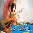 大唐豪侠传4.2.6网络版