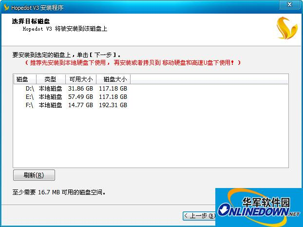 v3虚拟移动OS大客户版