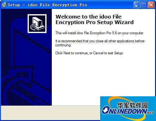 一键式文件文件加密锁定软件(idoo File Encryption Pro)