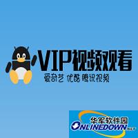 免vip爱奇腾讯视频优酷网站源码