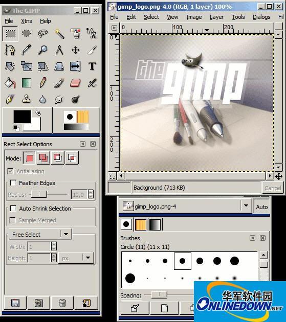 开源图像处理 The GIMP for Windows