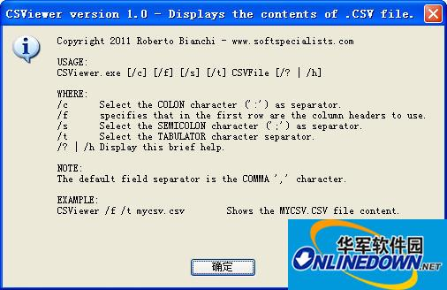 csv文件查看器