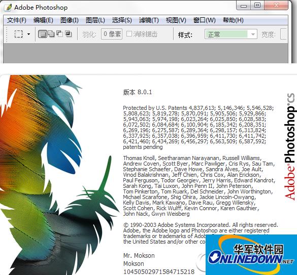 Photoshop CS 8.01