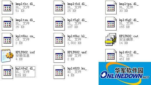 柯美600-750复印机打印驱动