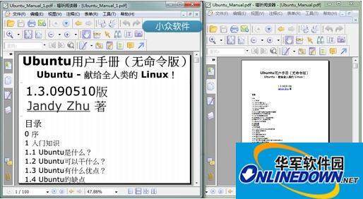 PDF制作(PaperCrop)