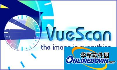 VueScan For Linux通用扫描仪驱动