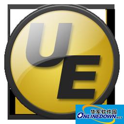 UltraEdit-32 v23.0.0.59 烈火汉化绿色版