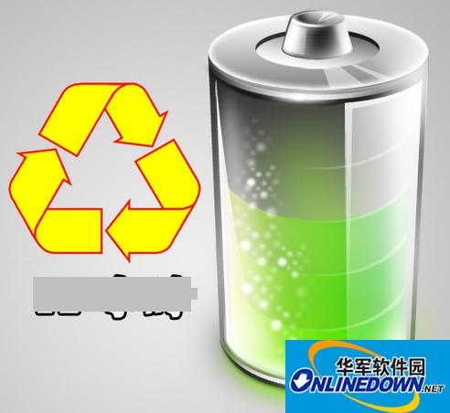 BatteryMon 笔记本电池校正修复工具