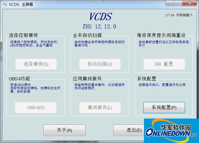 vcds zhs