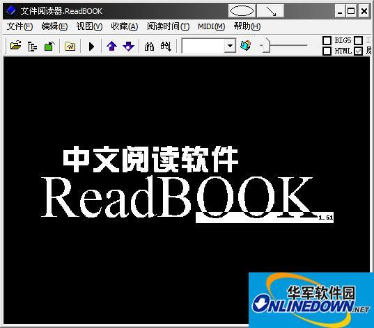 中文阅读器ReadBook