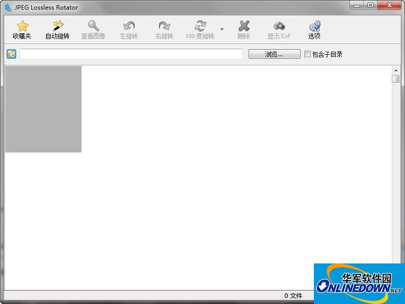 图像无损校正 JPEG Lossless Rotator