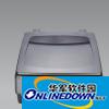 爱普生epson10000xl驱动 最新版