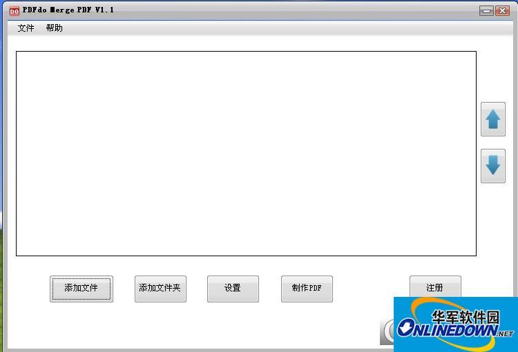 PDFdo Merge PDF软件