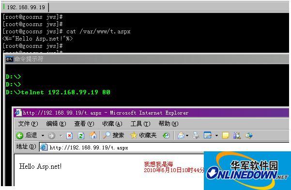 Linux/Unix上的.net兼容服务器(Jexus)