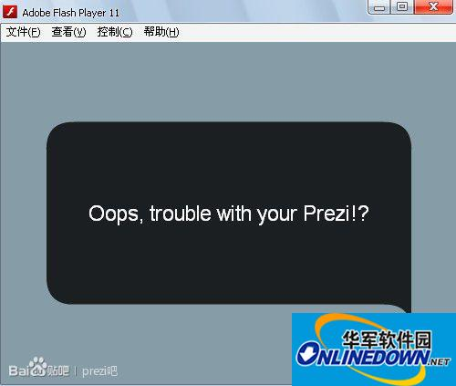 prezi中文桌面版
