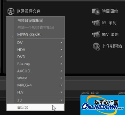 会声会影X2/X3/X4/X5/X6 AVI高清模板加载器