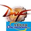 DNF圣诞节活动升级补丁 18.0.56.0 官方正式版