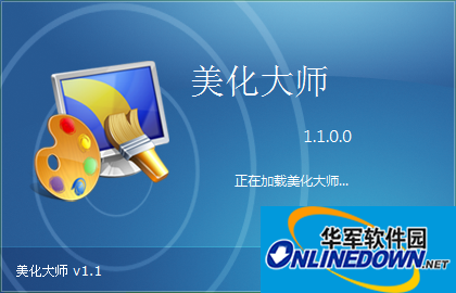 windows 7美化大...