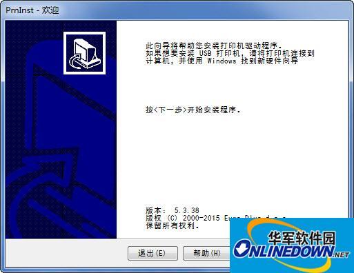 佳博最新Gprinter条码打印机驱动