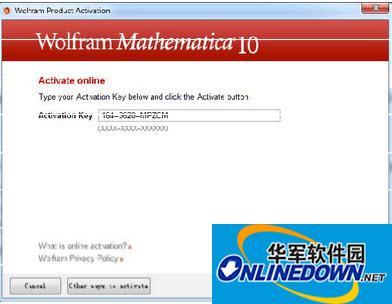 Mathematica10.3注册机