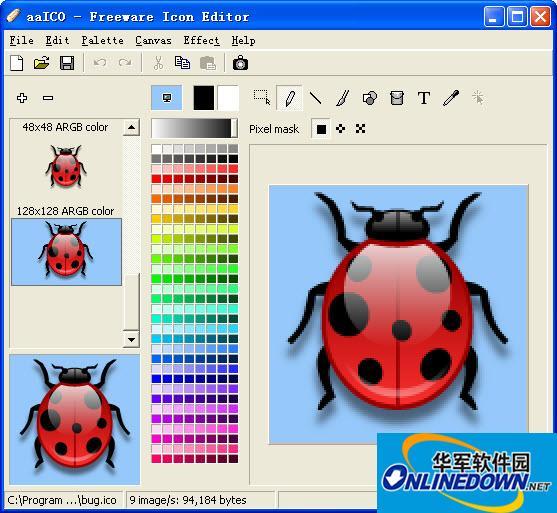 免费图标编辑器(aaICO)
